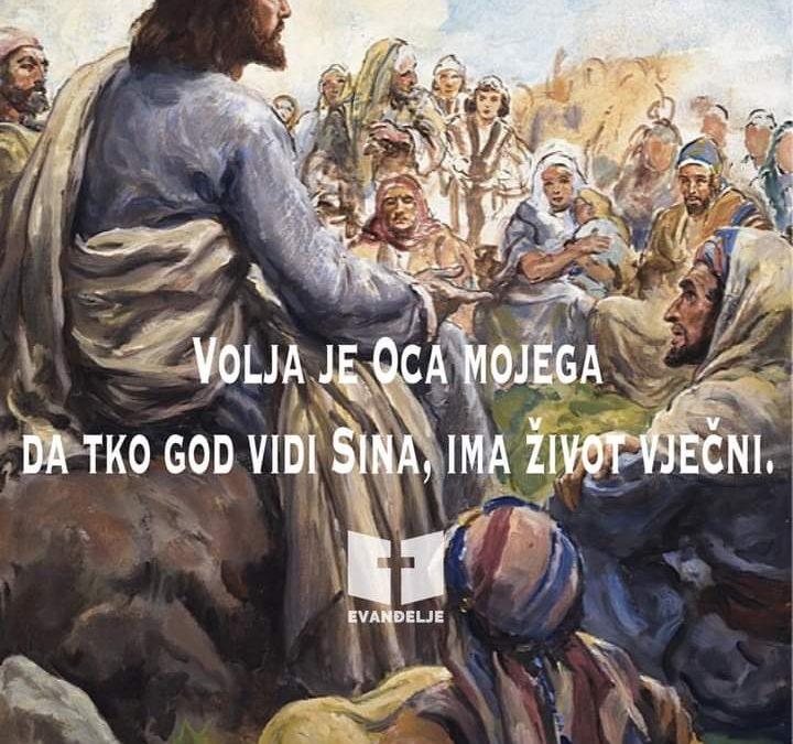 Evanđelje dana 21.4 2021.