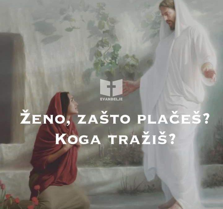Evanđelje dana 22.7.2021.